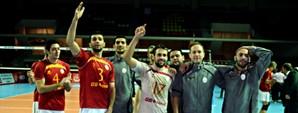 Maça Doğru: Galatasaray - İstanbul BŞB