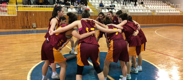 U15 Kız Takımımız İstanbul Şampiyonu! | Galatasaray 85-41 Fenerbahçe