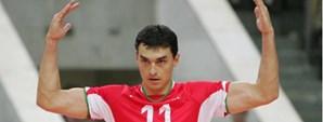 Vladimir Nikolov Galatasaray'da