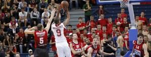 Maça Doğru: Antalya BŞB - Galatasaray
