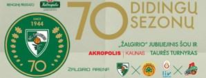 Kaunas Akropolis Kupası Başlıyor