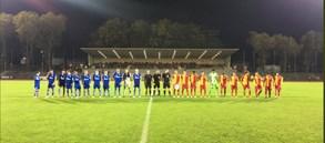 FC Schalke 04 U19 1-2 Galatasaray U19