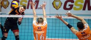 Galatasaray HDI Sigorta 1-3 İnegöl Belediye
