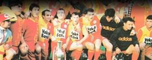 Başbakanlık Kupası