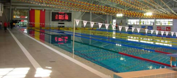 Ergun Gürsoy Olimpik Yüzme Havuzu
